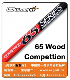 UST MAMIYA Competition Series 木杆 杆身