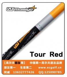UST MAMIYA Proforce AXIVcore TOUR RED 木杆 杆身