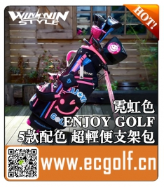 WINWIN STYLE Enjoy Golf 霓虹色 笑脸 超轻便支架包 5款配色 日本威威球包