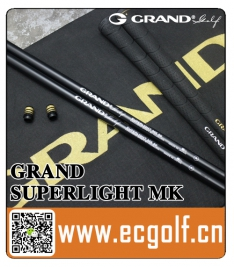 GRAND 葛瑞得 高尔夫碳素杆身 GRAND SUPERLIGHT MK 50 硬度 R 碳素杆身