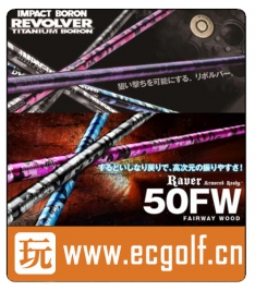 REVE Raver FAIRWAY WOOD 高尔夫球道木杆身