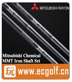 杆身 三菱Mitsubishi Chemical MMT Iron 高尔夫铁杆组杆身