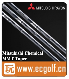 杆身 三菱Mitsubishi Chemical MMT Taper Iron 高尔夫铁杆组杆身