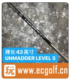 二手 杆身 UNMADDER LEVEL 5 高尔夫一号木杆身