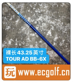 二手 杆身 TOUR AD BB-6X 高尔夫一号木杆身