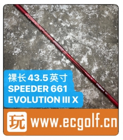 二手 杆身 SPEEDER 661 EVOLUTION III X 高尔夫一号木杆身